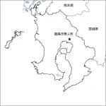 鹿児島県霧島市で初めて発見された イカタケ Aseroe arachnoidea Fisch. の記録(西俊昭・ 黒江修一)